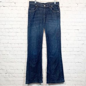 Citizens of Humanity Jeans Hi-Rise Wide leg